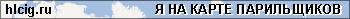 Колхоз на  клон знаменитого AC9 - Страница 6 Informer23