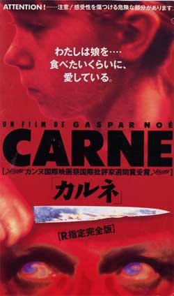 Votre dernier film visionné - Page 20 Carne-1991-Gaspar_Noe-movie-3