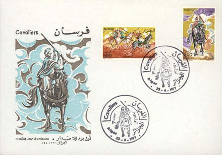 Horses / Pferde (Marken auf Brief oder Karte) - Seite 2 Algir015-fdc