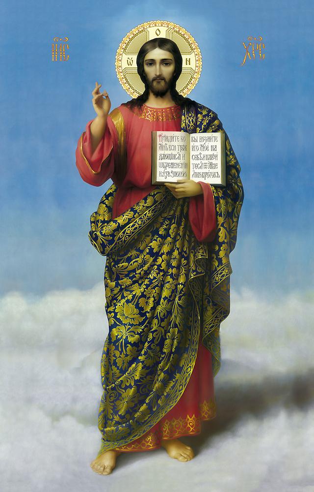 Образ Христа - Страница 2 4