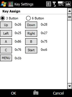 Emulateur Mégadrive : PicoDrive Picodrive2