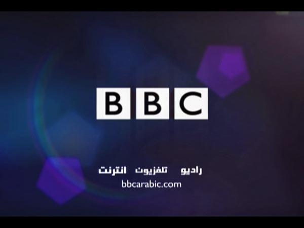 بث مباشر لقناة BBC العربية من القنوات الاخبارية على موقع tvboxfree