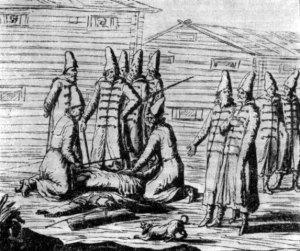 Смертная казнь - Страница 2 Bitbatogami-300x251