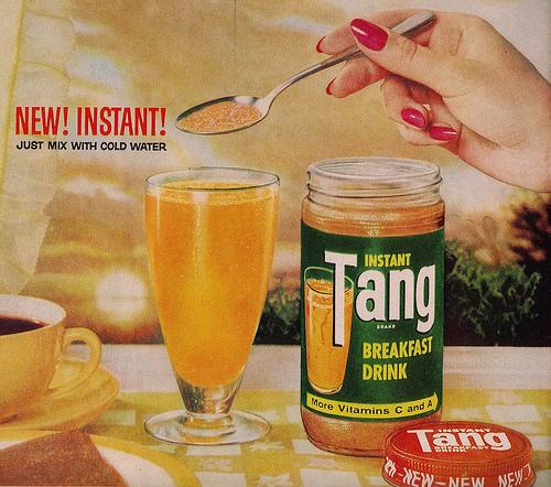 Strigoi     Tang2