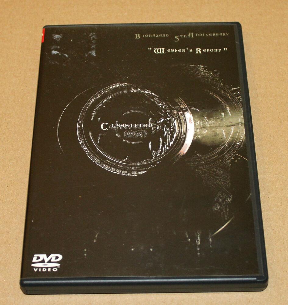 Superplay, Mook, Doujin, Gamest, VHS Promo, OVA,... un autre coup d'oeil sur le Retro S-l1000