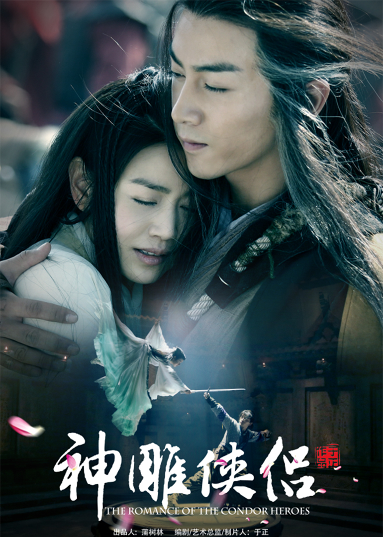 The Romance of the Condor Heroes (2014-2015)  Zrxyhghf3n8xhxl
