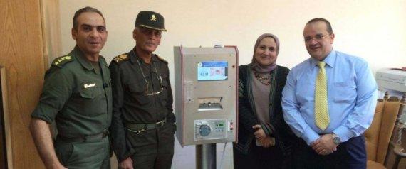 """مصر: تحقيقات سرية حول جهاز """"الكفتة"""" ونقابة الأطباء تعد بالشفافية N-UNITED-STATES-OF-AMERICA-large570"""