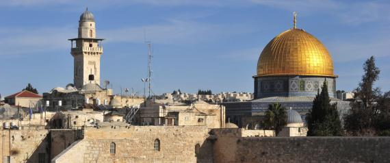 المكسيك أول دولة تعلن رفض نقل سفارتها بتل أبيب إلى القدس N-JERUSALEM-large570