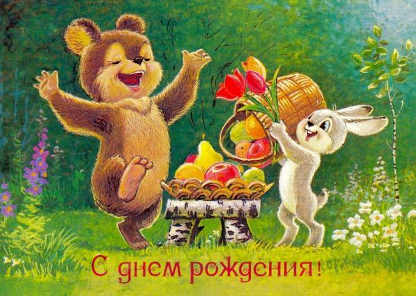 Поздравляем Михаила(тата) с днем рождения!!!!! 5234