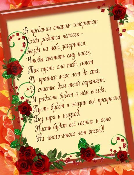 Ирина и К - Страница 21 153354
