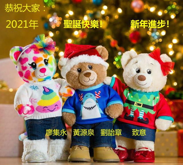 Merry-Christmas-meitu-1