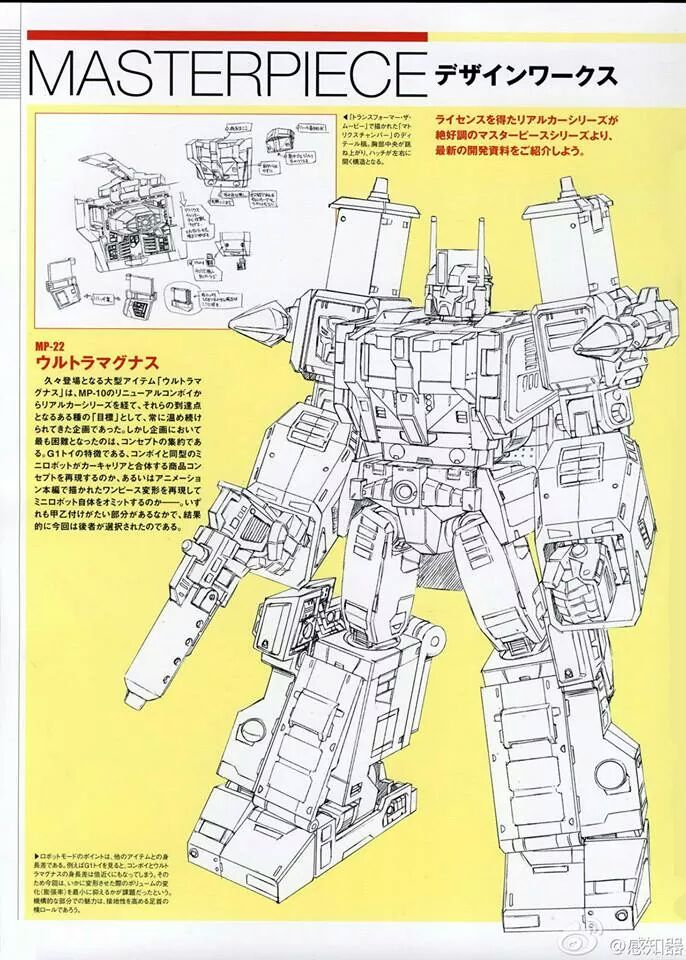 [Masterpiece Takara Tomy] MP-22 ULTRA MAGNUS - Sortie Décembre 2014 0eSnicoz