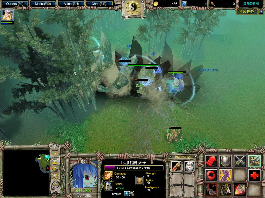 Touhou Custom Game (Warcraft III Frozen Throne) 52mUgHXh