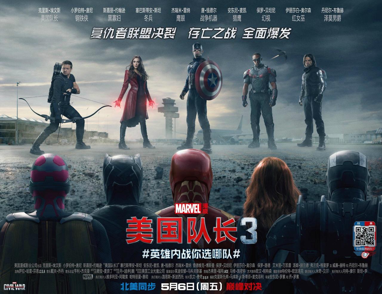 "FILM >> ""Capitán América: Civil War"" (2016) - Página 13 8yhOjbon"