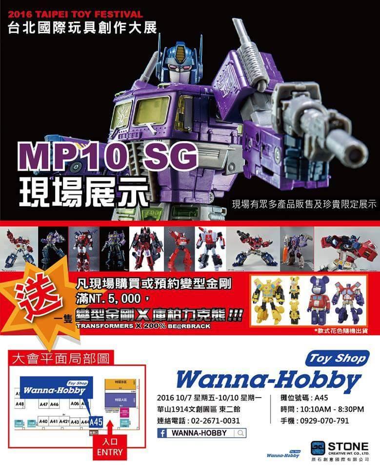 [Masterpiece] MP-10B   MP-10A   MP-10R   MP-10SG   MP-10K   MP-711   MP-10G   MP-10 ASL ― Convoy (Optimus Prime/Optimus Primus) - Page 4 AONfC0Zo