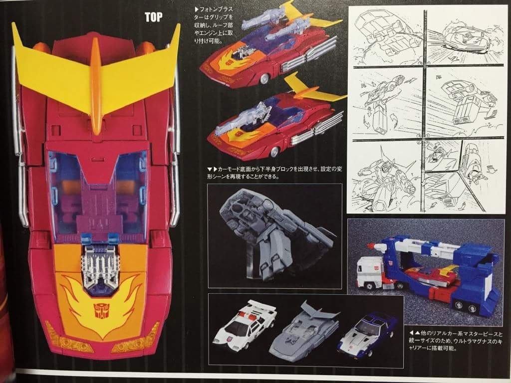 [Masterpiece] MP-28 Hot Rod/Météorite - Page 2 BPrFs4lt