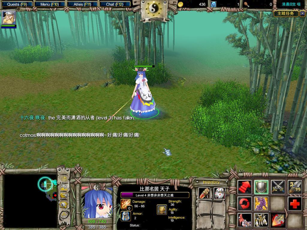 Touhou Custom Game (Warcraft III Frozen Throne) CUUdDk7H