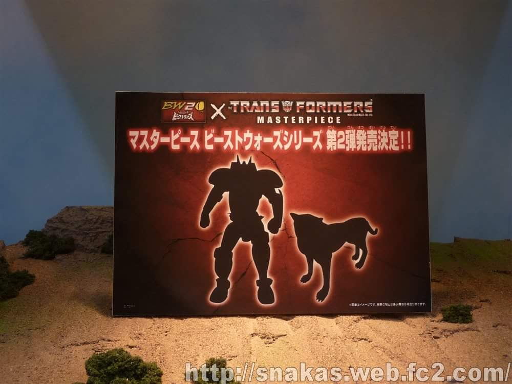 [Masterpiece] MP-34 Cheetor et MP-34S Shadow Panther (Beast Wars) FpJnhlIk