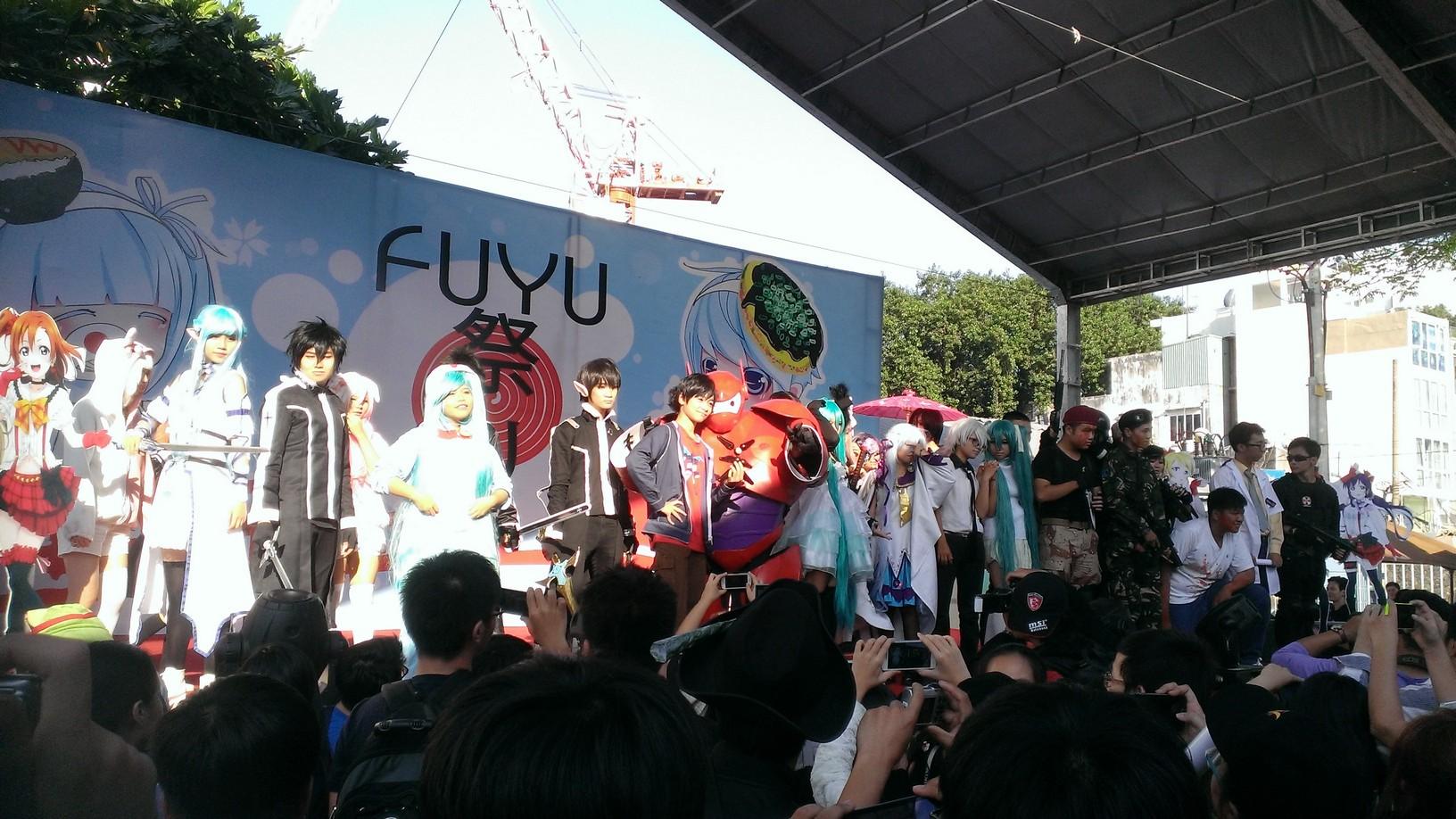 [HCM] Fuyu Matsuri 2014  - Page 3 ImM0NJRz