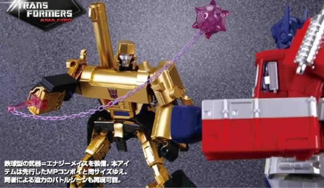 [Masterpiece Takara Tomy] MP-5G MEGATRON - Sortie Décembre 2014 IwJuB0Gh