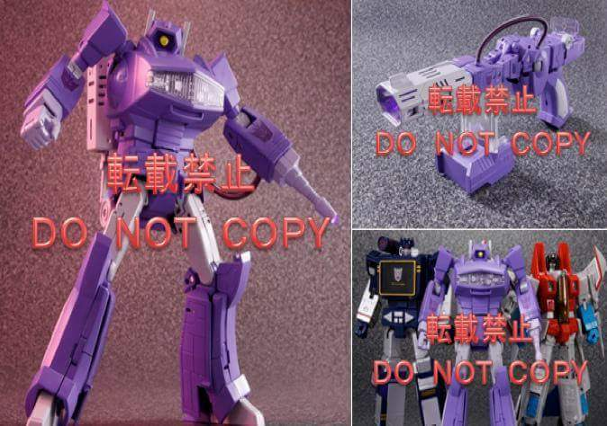 [Masterpiece] MP-29 Shockwave/Onde de Choc KMfIFGXL
