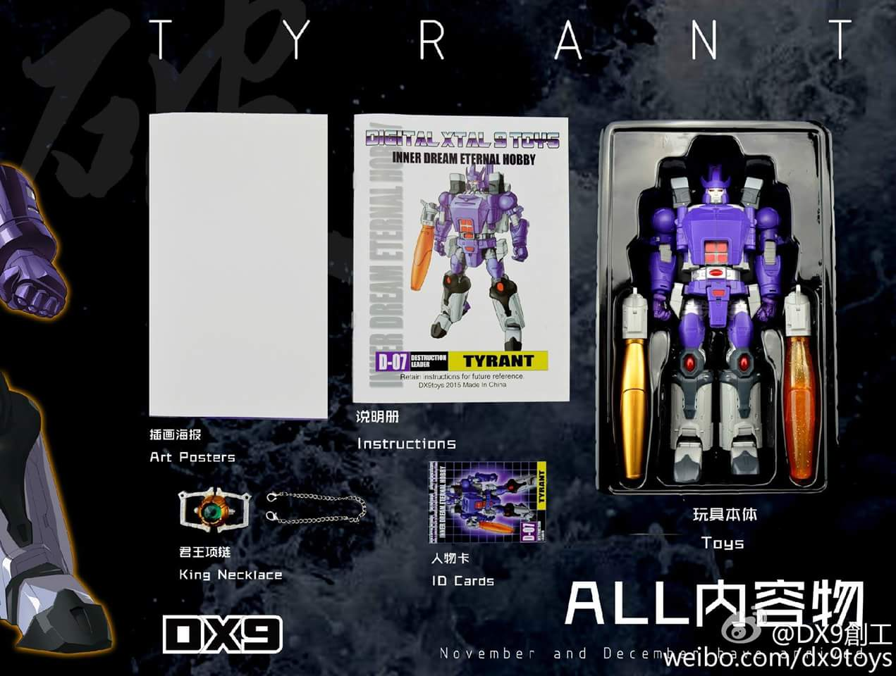 [DX9 Toys] Produit Tiers - D07 Tyrant - aka Galvatron Ogcqkpp7