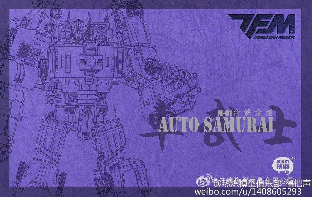 [Transform Mission] Produit Tiers - Jouet M-01 AutoSamurai - aka Menasor/Menaseur des BD IDW OqDvNQ37
