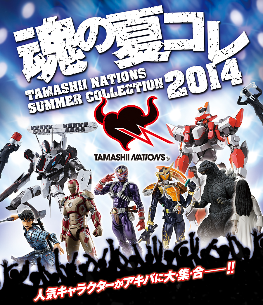 [Salon] Tamashii Nations Summer Collection 2014 Tts73PsX