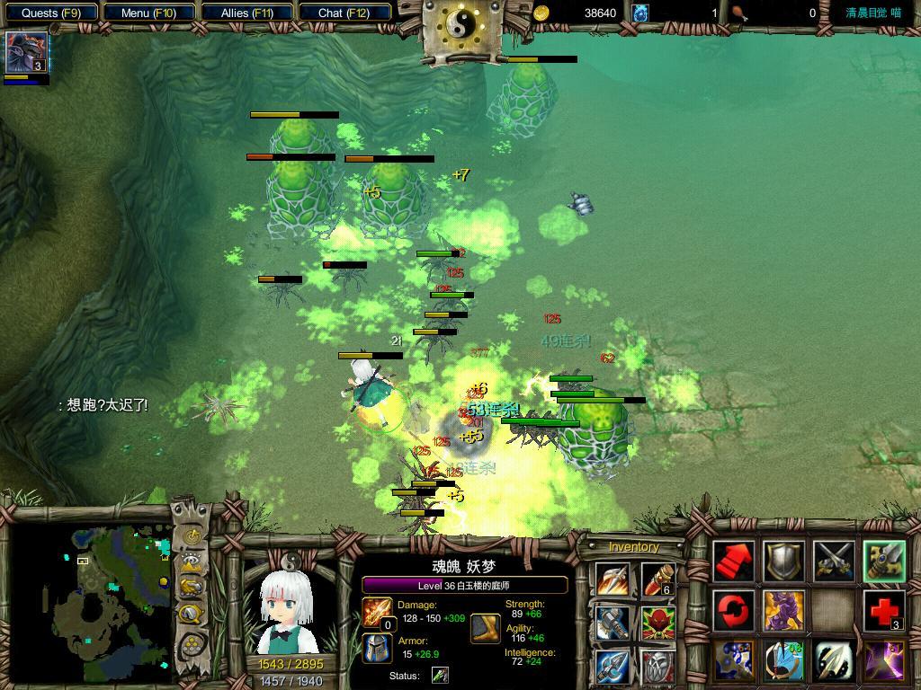 Touhou Custom Game (Warcraft III Frozen Throne) Wlu4737G
