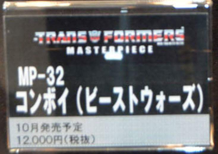 [Masterpiece] MP-32, MP-38 Optimus Primal et MP-38+ Burning Convoy (Beast Wars) - Page 2 XYq3veXF