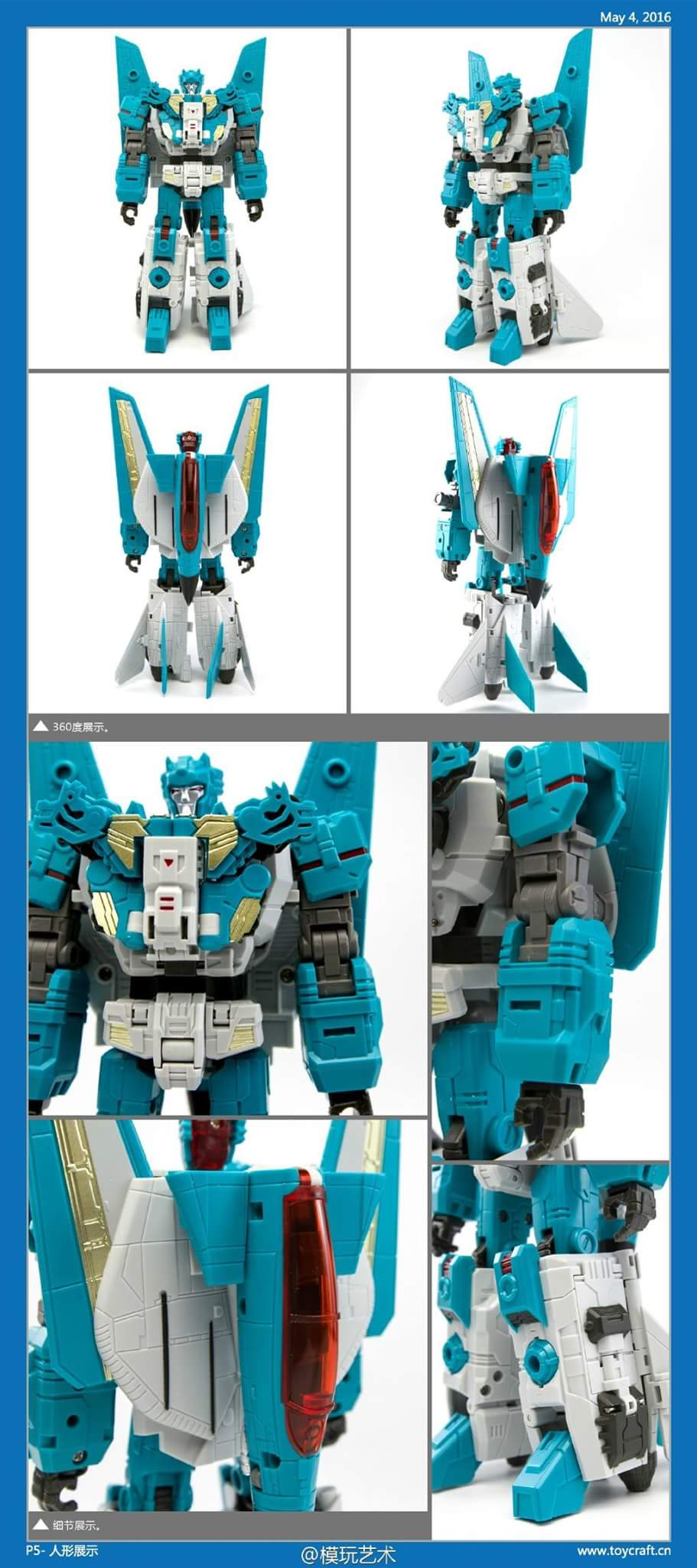 [TFC Toys] Produit Tiers - Jouet Hades - aka Liokaiser (Victory) - Page 4 ANXierl9