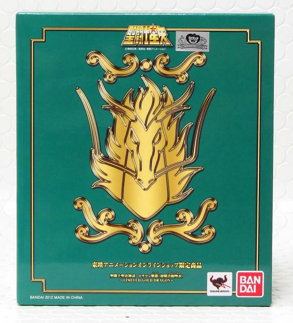 [Imagens] Shiryu de Dragão V1 Gold Limited. AacPsWCm