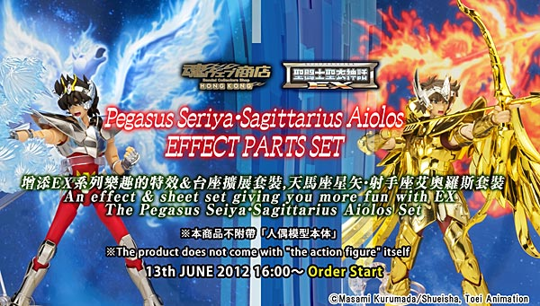 [Myth Cloth EX] Pegasus Seiya/Sagittarius Aiolos - Effect Parts Set ~ Bandai Collector Shop (25 Décembre 2012) Aau7LXkk