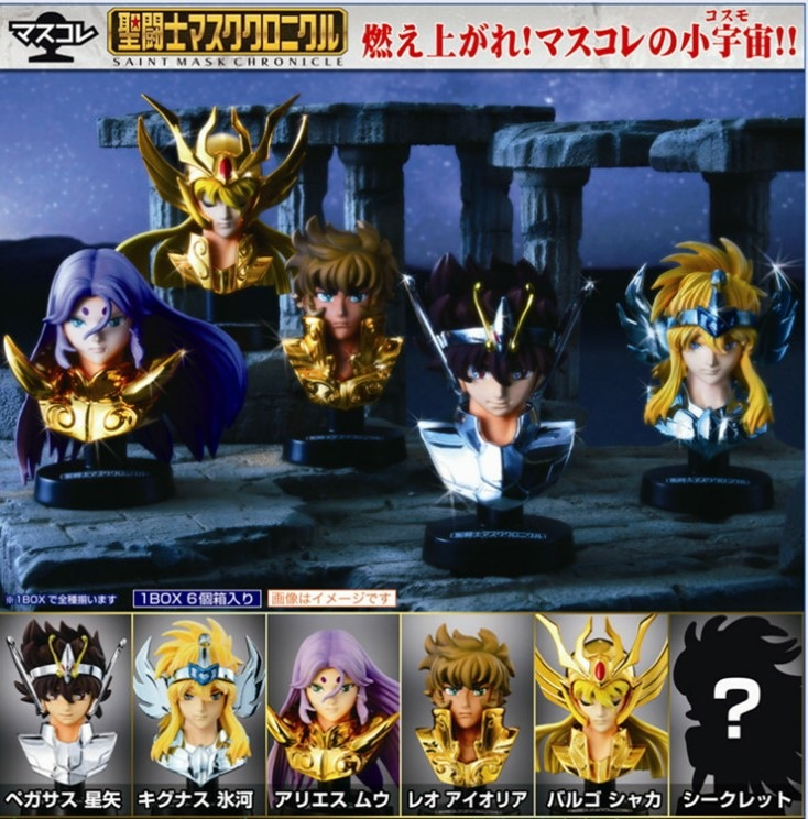 [Bandai] Saint Mask Chronicle AavipPMZ