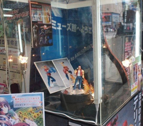 [Outras Coleções] The King Of Fighters Abb3BBG7