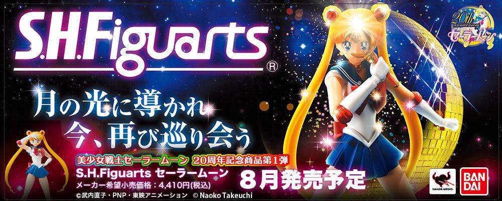 [Tamashii Nations] SH Figuarts Sailor Moon AbfdUZZ8