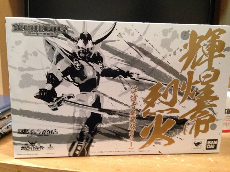 Yoroiden Samurai Trooper (Les Samouraïs de l'Eternel) (Bandai) - Page 45 AbqSUsc7