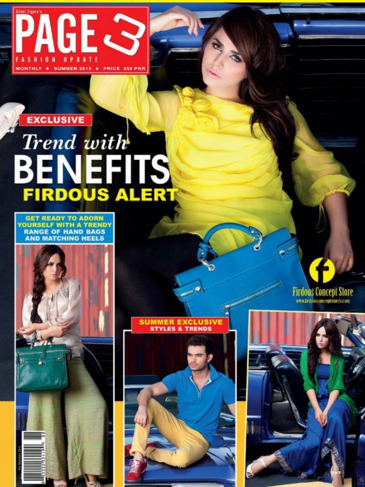 Ayyan - top model of Pakistan AbsQw65f