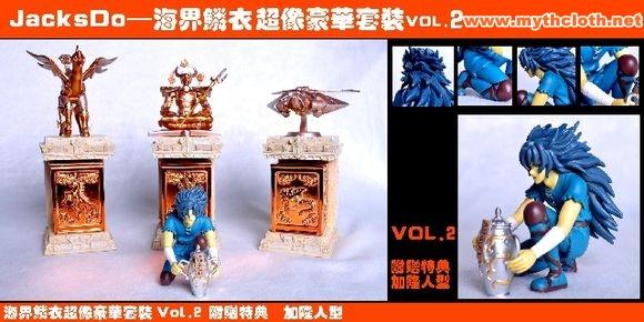 Pandora's Box Generais Marinas vol 2 - JacksDo Abxzgzff