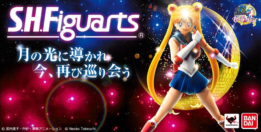 [Tamashii Nations] SH Figuarts Sailor Moon Aclpzv85