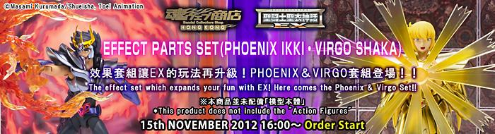 Phoenix Ikki/Virgo Shaka - Effect Parts Set (Mai 2013) AconUlHs