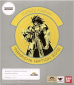 [Japon] Planning de sortie des Myth Cloth, Myth Cloth Appendix, Myth Cloth EX et Saint Cloth Crown (MAJ 22-08-2013) AcsnFh4Q