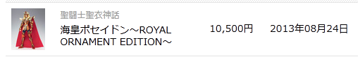 [Japon] Calendrier des Rééditions (MAJ 26-08-2013) Acy6YpDP