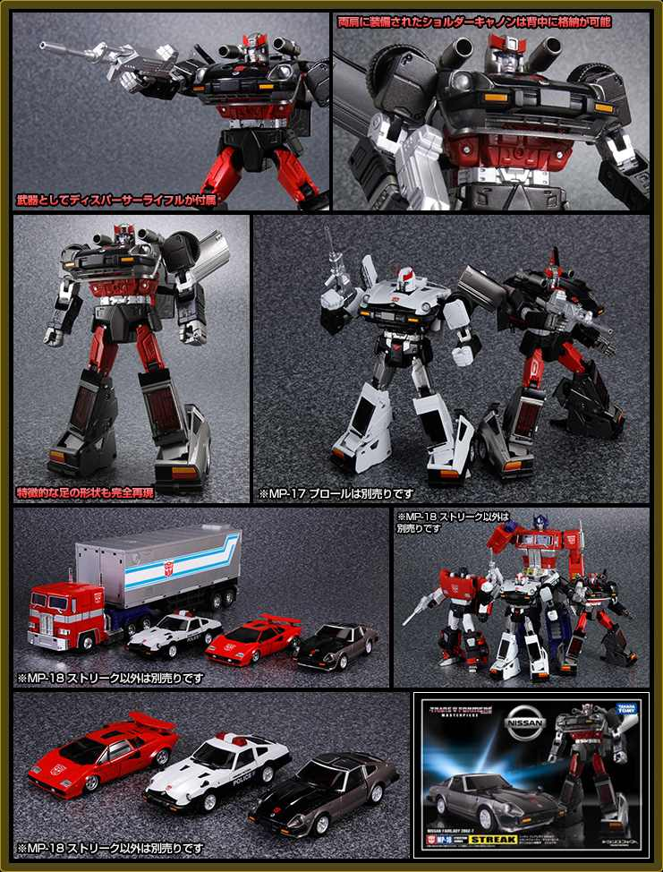 [Anime] Transformers Masterpiece AdvEjNZ4