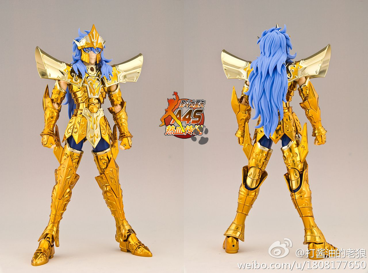 Sea Emperor Poseidon Adx53gDK