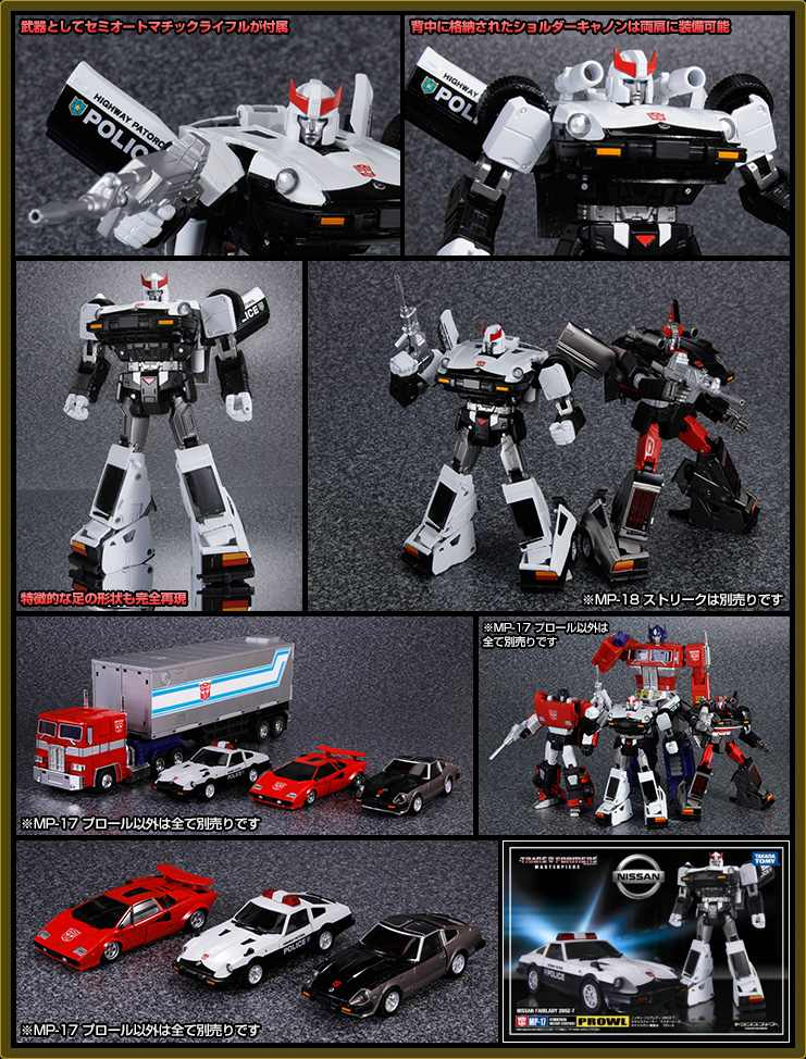 [Anime] Transformers Masterpiece Adymu3Bt