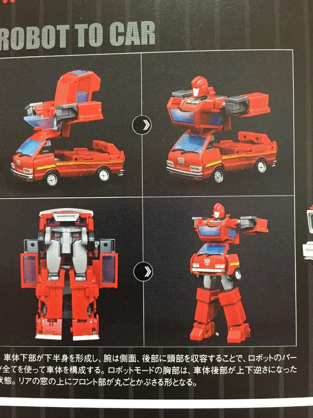 [Masterpiece] MP-27 Ironhide/Rhino - Page 3 JLmdNy8L