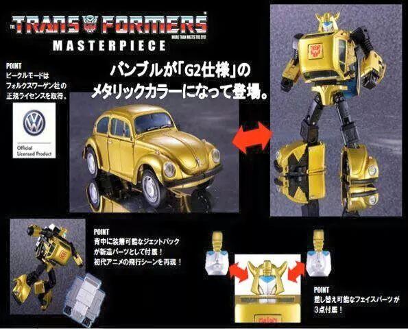 [Masterpiece] MP-21G Bumblebee/Bourdon G2 + MP-21R Bumblebee/Bourdon Rouge LWCqg7hf