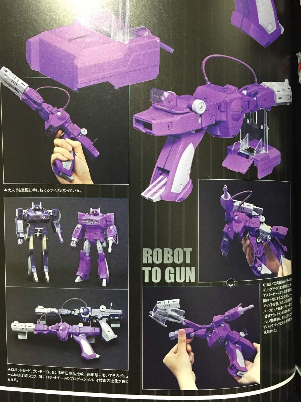 [Masterpiece] MP-29 Shockwave/Onde de Choc - Page 2 PEkdeJQw