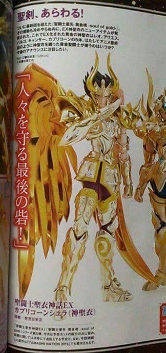[Myth Cloth EX] Soul of Gold - Capricorn Shura Gold Cloth PcAiFtmK